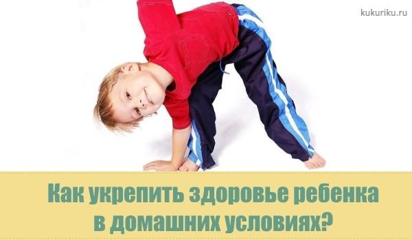 Дети здоровье уход питание и развитие в зависимости от возраста