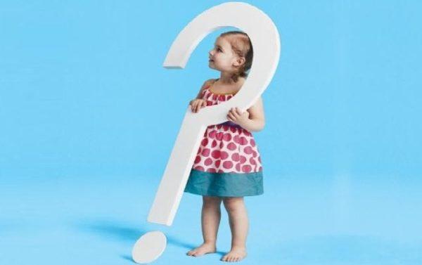 """Как отвечать на детские вопросы """"почему""""?"""