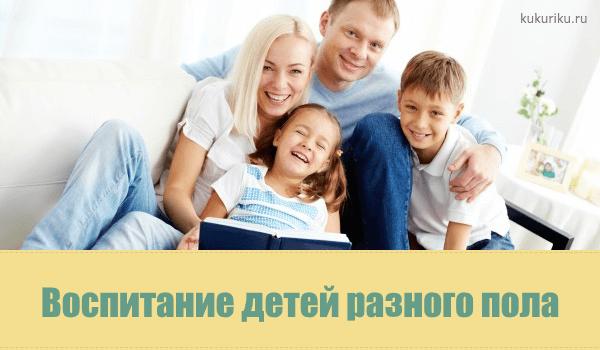 Воспитание мальчика советы психолога