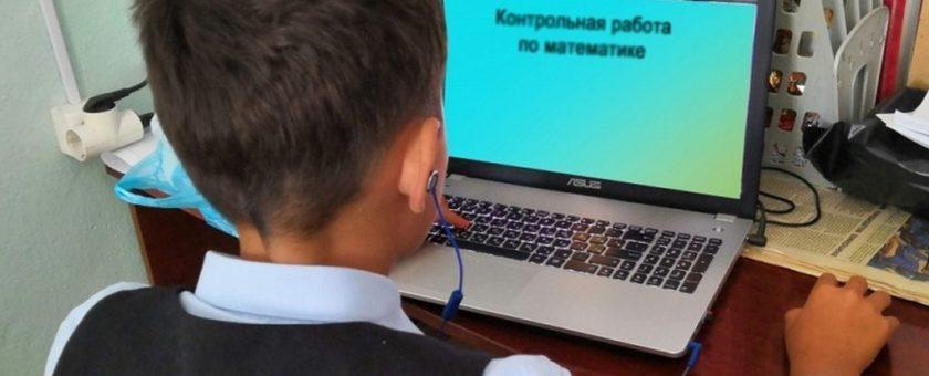 Учителя прочитали стихи о работе на карантине