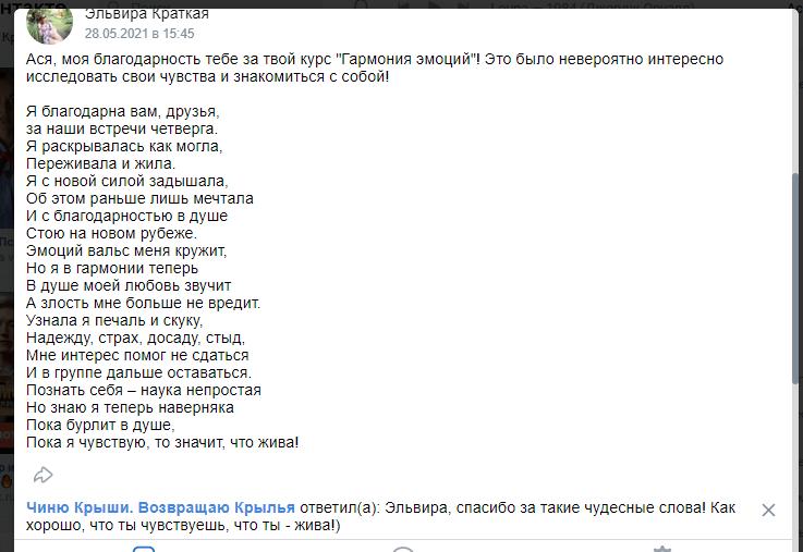 otzyvy-19