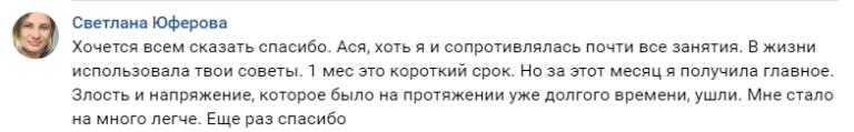 otzyvy-4