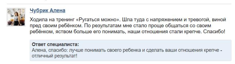 otzyvy-9